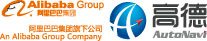 Alibaba Group autonavi